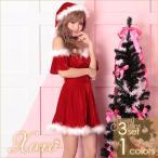 サンタ コスプレ 2017 クリスマス Xmas 衣装 3点セット ふわふわフェザーオフショルデザインサンタコスチュームセット