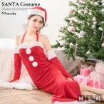 サンタ コスプレ 2017 クリスマス Xmas 衣装 3点セット ホルターネックデザインロングサンタワンピース Sサイズ Mサイズ Lサイズ