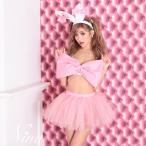 ショッピングコスプレ コスプレ 衣装 3点セット ビッグリボンバニーガールコスチュームセット リボン ピンク ビックリボン