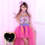 ショッピングコスプレ コスプレ ピエロ コスプレ 仮装 衣装 コスチューム 5点キャンディーダンサーコスチュームセット