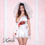 ショッピングコスプレ コスプレ 衣装 仮装 5点セット ゾンビの花嫁コスチュームセット (ワンピース/ストラップ/ヴェール/リボン/血のり)