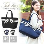 トートバッグ バッグ レディース かわいい おしゃれ bag カバン 入学式 卒業式 大きめ 大容量 軽量 軽い 紺 ネイビー 黒 ブラック BG-KJ8002 あすつく対応