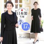 ショッピングブラック ブラックフォーマル レディース 喪服 礼服 洗える 日本製生地 大きいサイズ ワンピース フォーマル スーツ 夏用にも 30代 40代 50代 BS-1226 送料無料