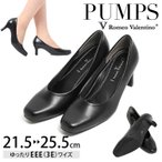 ショッピング パンプス 靴 ハイヒール フォーマル EEE 3E レディース 女性 SH-LP3300