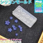 3Dシリコンモールド 梅の花 No.033 ジェルネイル パーツ
