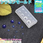 3Dシリコンモールド ダイヤ No.040 ハンドクラフト レジン素材