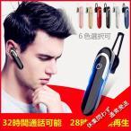 ワイヤレスイヤホン bluetooth イヤホン 片耳 高音質 大容量バッテリー 60日間待機 マイク内蔵 ノイズキャンセリング 保証付の画像