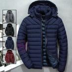 ダウンジャケット メンズ 暖かい 中綿ジャケット 軽量 キルティング フード取り外し可 ビジネス 防寒 大きいサイズ 秋冬 年末セール