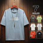 半袖Tシャツ 夏服 メンズ Tシャツ ティーシャツ オーバーサイズ カットソー メンズファッション 夏 クルーネック
