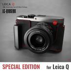 ショッピングPackage LIM'S リムズ 10th Anniversary Special Edition Package for Leica Q LC-Q10SEBK Black ブラック ライカ Q用 本革 カメラケース