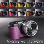TP Original ティーピー オリジナル Leather Camera Body Case レザーケース for SONY α5100/α5000 おしゃれ 本革 カメラケース 10colors