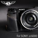 TP Original ティーピー オリジナル Leather Camera Body Case レザーケース for SONY α6300/α6000 おしゃれ 本革 カメラケース Oil Black(オイル ブラック)