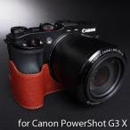 TP Original ティーピー オリジナル Leather Camera Body Case レザーケース for Canon PowerShot G3 X おしゃれ 本革 カメラケース Brown(ブラウン)