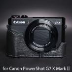 TP Original ティーピー オリジナル Leather Camera Body Case レザーケース for Canon PowerShot G7 X MarkII おしゃれ 本革 カメラケース Black