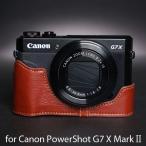 TP Original ティーピー オリジナル Leather Camera Body Case レザーケース for Canon PowerShot G7 X MarkII おしゃれ 本革 カメラケース Brown