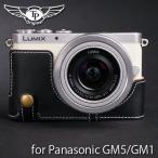 TP Original ティーピー オリジナル Leather Camera Body Case for Panasonic LUMIX GM5 / GM1 おしゃれ 本革 カメラ...