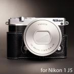 TP Original ティーピー オリジナル Leather Camera Body Case レザーケース for Nikon 1 J5 おしゃれ 本革 カメラケース Black(ブラック)