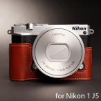 TP Original Leather Camera Body Case レザーケース for Nikon 1 J5 おしゃれ 本革 カメラケース Brown(ブラウン)