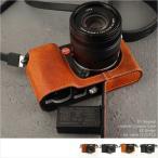 『9月中旬新入荷予定』TP Original Leather Camera Body Case for Leica T/TL/TL2 4colors おしゃれ 本革 カメラケース ライカ