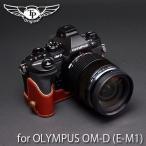 TP Original ティーピー オリジナル Leather Camera Body Case レザーケース for OLYMPUS OM-D E-M1 おしゃれ 本革 カメラケース Oil Brown(オイル ブラウン)