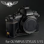 TP Original ティーピー オリジナル Leather Camera Body Case レザーケース for OLYMPUS STYLUS 1 / 1s  おしゃれ 本革...