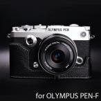 TP Original ティーピー オリジナル Leather Camera Body Case for OLYMPUS PEN-F おしゃれ 本革 カメラケース Black(ブラック)