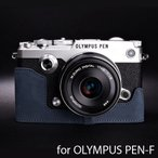 TP Original ティーピー オリジナル Leather Camera Body Case for OLYMPUS PEN-F おしゃれ 本革 カメラケース Navy(ネイビー)