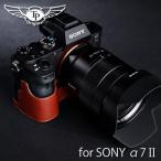 TP Original Leather Camera Body Case レザーケース for SONY α7SII/α7RII/α7II おしゃれ 本革 カメラケース Brown(ブラウン)
