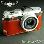 TP Original ティーピー オリジナル Leather Camera Body Case for Leica X2 / X1 おしゃれ 本革 カメラケース Oil Brow...