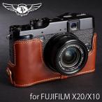 TP Original ティーピー オリジナル Leather Camera Body Case for FUJIFILM X20/X10 おしゃれ 本革 カメラケース Oil Brown(オイル ブラウン)