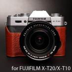 TP Original ティーピー オリジナル Leather Camera Body Case レザーケース for FUJIFILM X-T20/X-T10 おしゃれ 本革 カメラケース Brown(ブラウン)