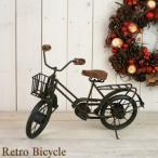 レトロ バイク オブジェ A【オブジェ】【オブジェ 置物】【自転車】【オブジェ 自転車】【レトロ 雑貨】【アンティーク】