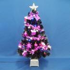 ショッピングクリスマスツリー クリスマスツリー 90cmブラックファイバーツリーセット14 LED付き