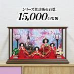 雛人形 ひな人形 コンパクトピンク五人ケース飾り 2017