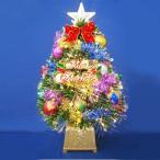 ショッピングクリスマスツリー クリスマスツリー 60cmグリーンファイバーツリーセット12