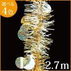 クリスマスツリー 北欧 オーナメント 飾り ライト 10cm×2.7mドットレーザーモール 飾り