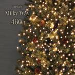 クリスマスツリー オーナメント LED ライト milkyway グリーン コード 北欧 おしゃれ イルミネーション 240cm 460球ライト