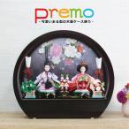 雛人形 ひな人形 ケース飾り おしゃれ かわいい 木目込み おひなさま お雛様 コンパクト 丸型 木製 Premoの雛人形