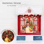 クリスマス スノードーム スノーイング ライト アクアリウム  北欧 おしゃれ 装飾品 飾り スノーグローブ ワンダーボールスノーボール 卓上 ギフト  LED