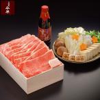 春菊 豆腐の画像