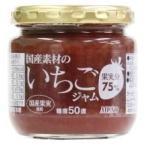 (ムソー)国産素材のいちごジャム5個