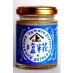 ヤマト醤油味噌 発酵食! 塗って漬けて焼くだけ!塩糀(塩こうじ)