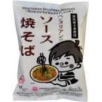 ベジタリアンのソース焼そば 5食 桜井