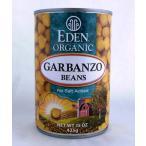 缶を開けてそのまま! ひよこ豆水煮缶詰425g×2缶 アリサン