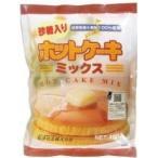 ホットケーキミックス砂糖入  400g 桜井