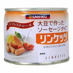 大豆たん白を主原料に卵白を加え、ウィンナーソーセージ状に仕上げた植物たん白食品です。ノンコレステロールの食材でソーセージ...