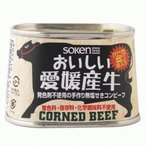 創健社 愛媛の無塩せきコンビーフ