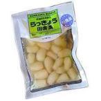 国産らっきょう田舎漬(契約栽培)100g×2袋