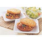 甘味の焼肉とナムル! 冷凍食品ビビンバライスバーガー(国産牛肉入) 1袋(2個)×3袋 送料無料
