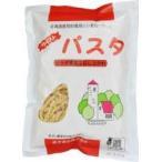 (桜 井)国内産・ツイストパスタ<北海道産契約小麦粉>